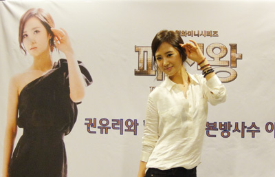 Yuri Official Fansite Picture - Fashion King