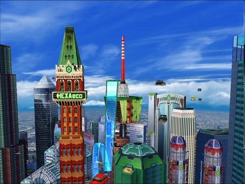 grandmetropolis