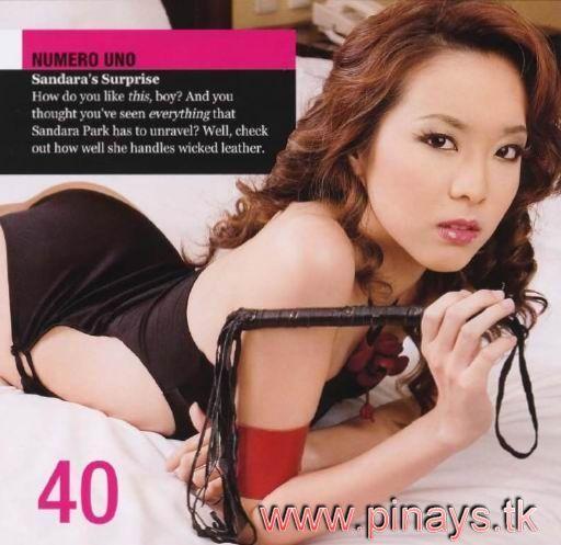sexy-dara-2ne1-31089776-512-497.jpg