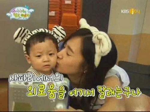 yuri kyungsan किस