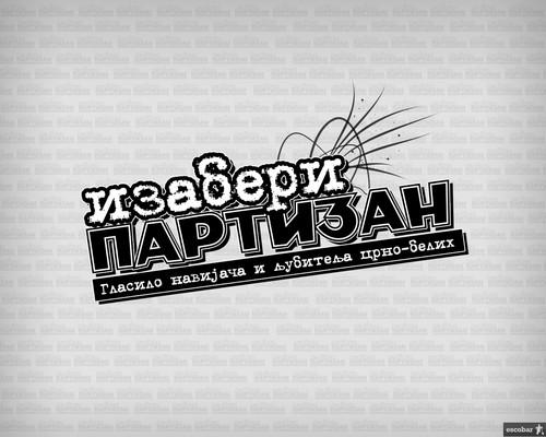 ИЗАБЕРИ ПАРТИЗАН <3
