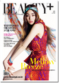 Beauty+ Mag June 2012 - kang-sora photo