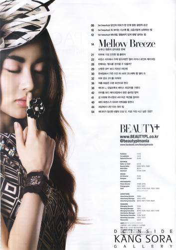 Beauty+ Mag June 2012