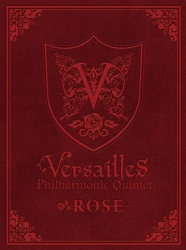 """Rose"" DVD Version"