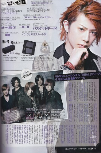 [SCANS] Shin for Kera Magazine (July 2012)