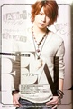 [SCANS] Shin for Kera Magazine (July 2012) - vivid-fan-club photo