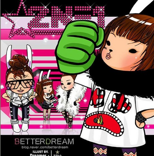 2ne1 Chibi's - 2ne1 Fan Art