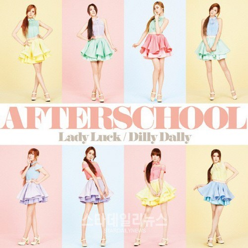 After School's DILLY DALLY official poster - after-school Photo