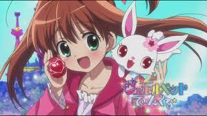 Akari and Ruby