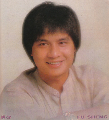 Alexander Fu Sheng (20 October 1954 - 7 July 1983)
