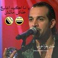 Arab's got talent - arabs-got-talent photo