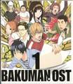 Bakuman~