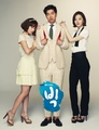Big (2012) - korean-dramas photo