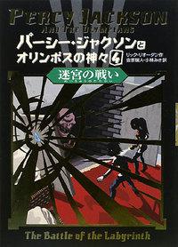livres Japon
