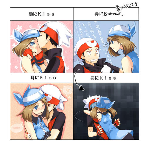 Franticshipping - pokemon-aventures Fan Art