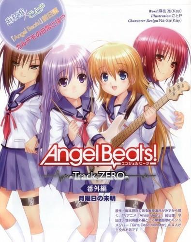 エンジェル Beats! Girls Dead Monster 壁紙 possibly with a portrait called GirlDeMo
