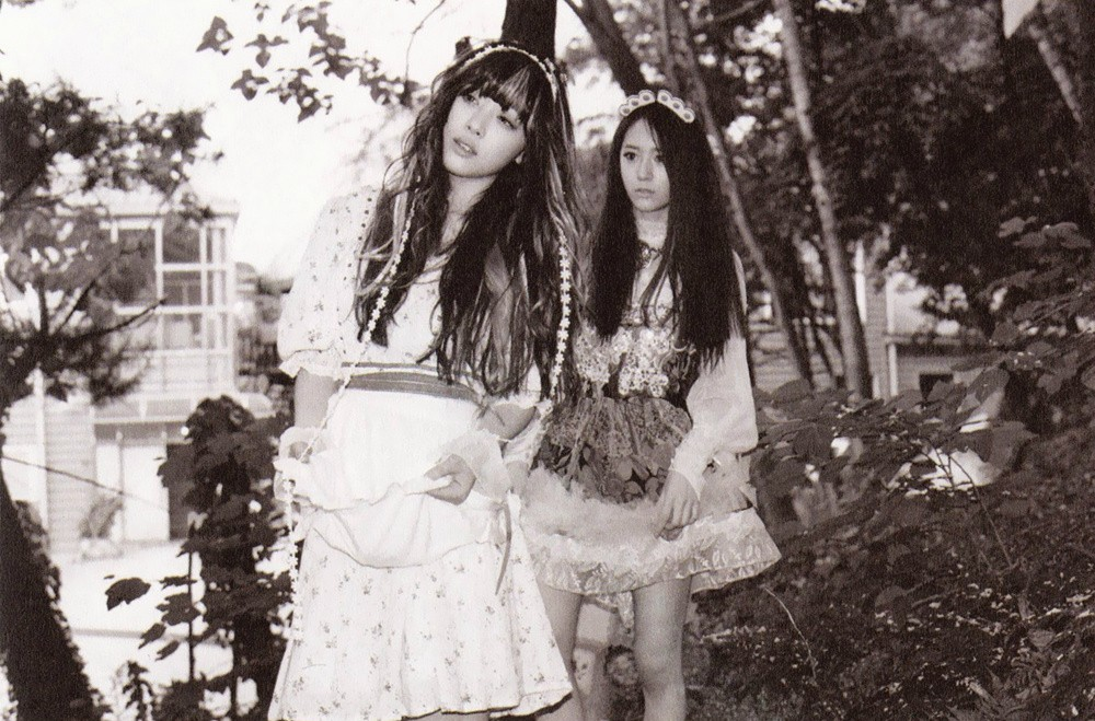 Krystal @ Electric Shock Album Scan - Jung Sisters Photo ... F(x) Electric Shock Krystal