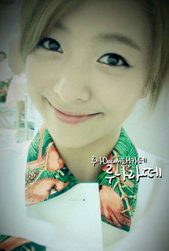 F(x) wallpaper called Luna's Selca