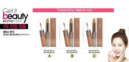 Seohyun @ The Face Shop