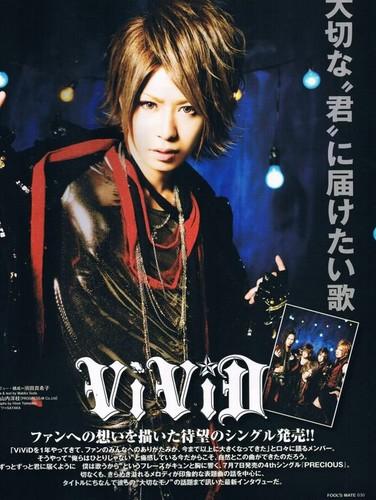 "Shin [ViViD] ""Scans"""