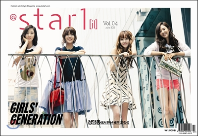 Sooyoung, Seohyun, Yuri and Jessica Star1 [il] magazine preview - girls-generation-snsd Photo