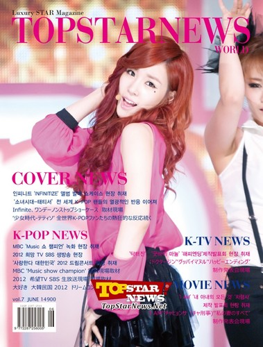 Taeyeon Tiffany Seohyun @ Luxury Star Magazine  - s%E2%99%A5neism Photo