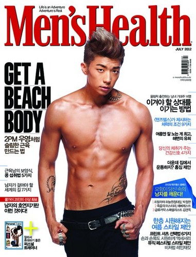 Wooyoung for Men's Health