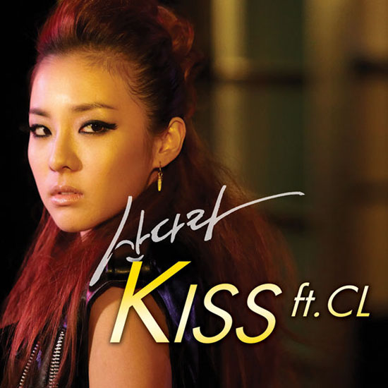 kiss - DARA 2NE1 Photo (31120451) - Fanpop