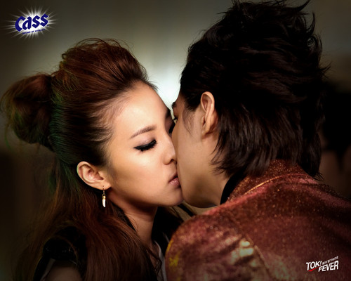 Donghae and dara dating 2013 10
