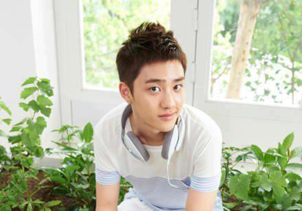 "D.O for ""The Face Shop"""