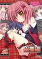Doujin cover - shugo-chara fan art