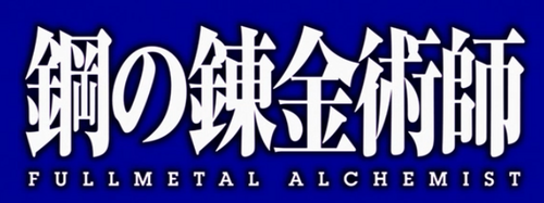 Fullmetal Stuff