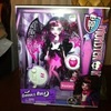 Ghouls Rule - monster-high Icon