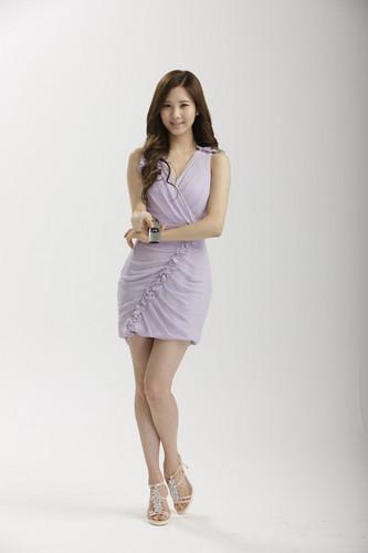 Girls' Generation Seohyun LG 3D TV