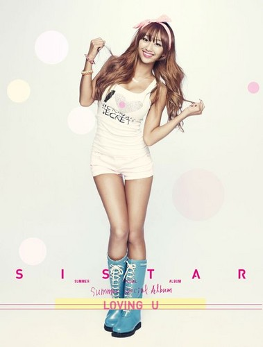 "SISTAR (씨스타) wallpaper probably with a portrait titled Hyorin ""Loving U"" pic teaser"