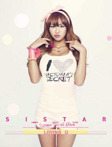 "Hyorin ""Loving U"" pic teaser"