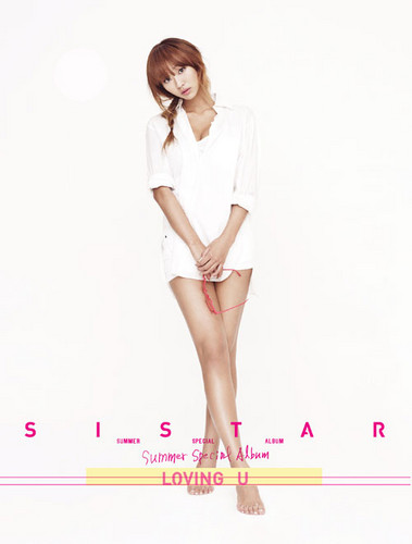 "SISTAR (씨스타) wallpaper containing a portrait entitled Hyorin ""Loving U"" pic teaser"