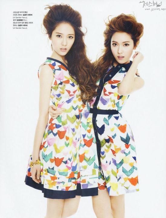 Jessica Jung and Krystal Jung