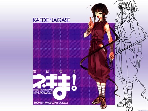 Kaede Nagase