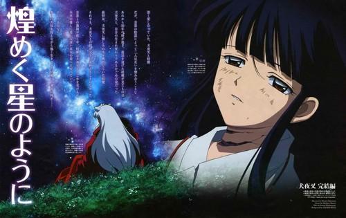 Kikyo/Inuyasha achtergrond