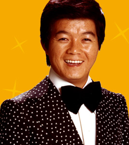Kyu Sakamoto (10 November 1941 – 12 August 1985