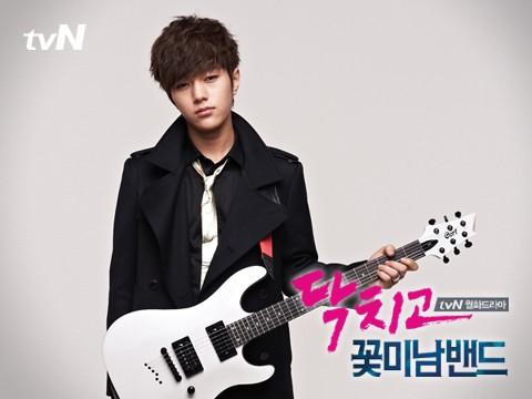 L Shut Up Flower Boy Band - L / Myungsoo Photo (31249943 ...