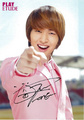 Play Etude Onew pic - jenjen_bunny photo