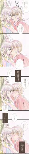 Ranma 1/2 Ranma X Akane (乱あ)