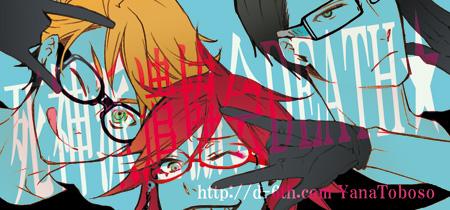 Shinigami for DEATH
