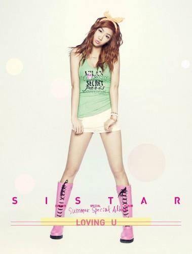 "Soyu ""Loving U"" pic teaser"