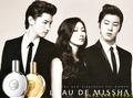 TVXQ Perfume