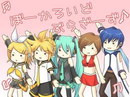 Vocaloid Обои containing Аниме called Vocaliods!! <3