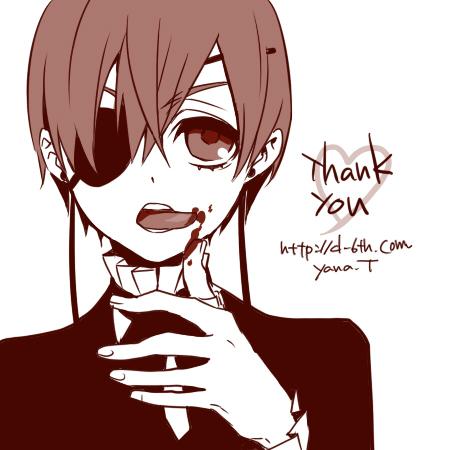 Yana thanks you!
