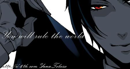你 Will Rule the World